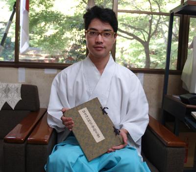 Asaishi