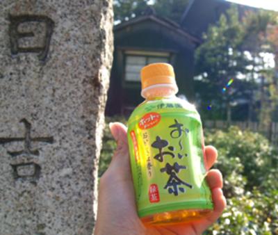 Ocha_hiyoshi_1