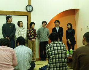 Shinnen_kai01